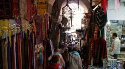 Bazar w Starej Jerozolimie.