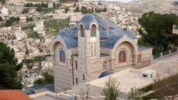 Jerozolima. kościół Zaparcia się św. Piotra.